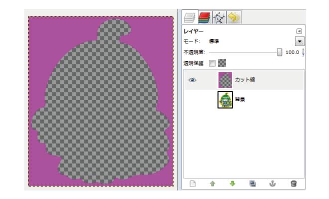 GIMP_guide3