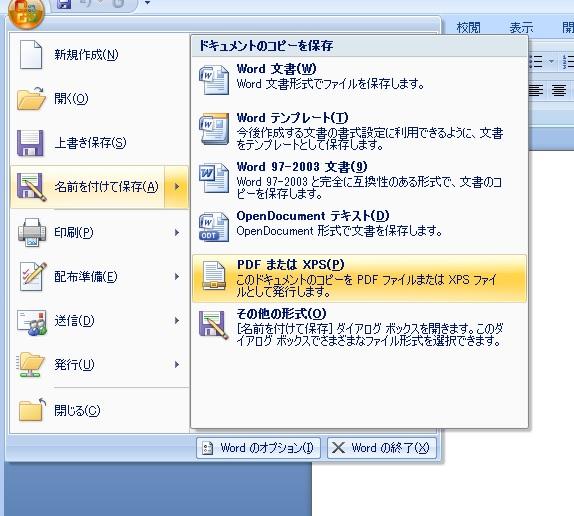 word_pdf